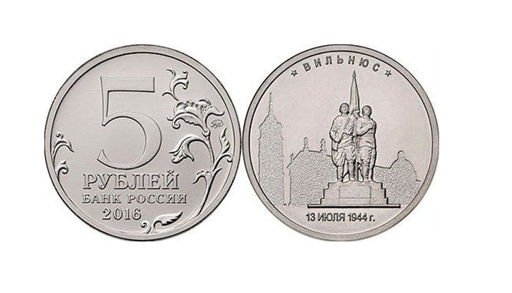 Litwini zirytowani rosyjską monetą. Przypomina im o okupacji